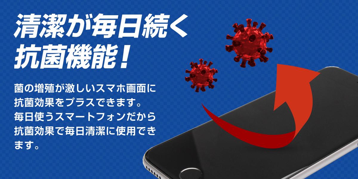 会計時にiPhoneを出す機会は多い!感染リスクに備えよう