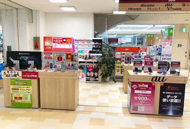 テルルTOCOTOCOSQUARE所沢店