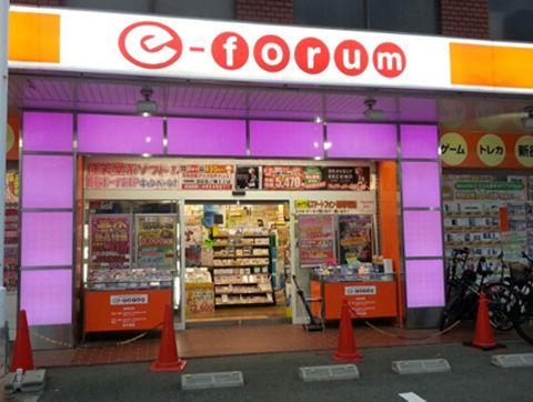 e-forum河内長野店