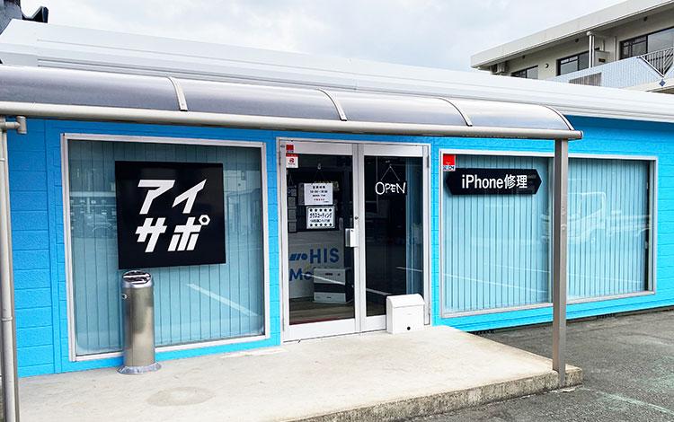 アイサポ福知山店