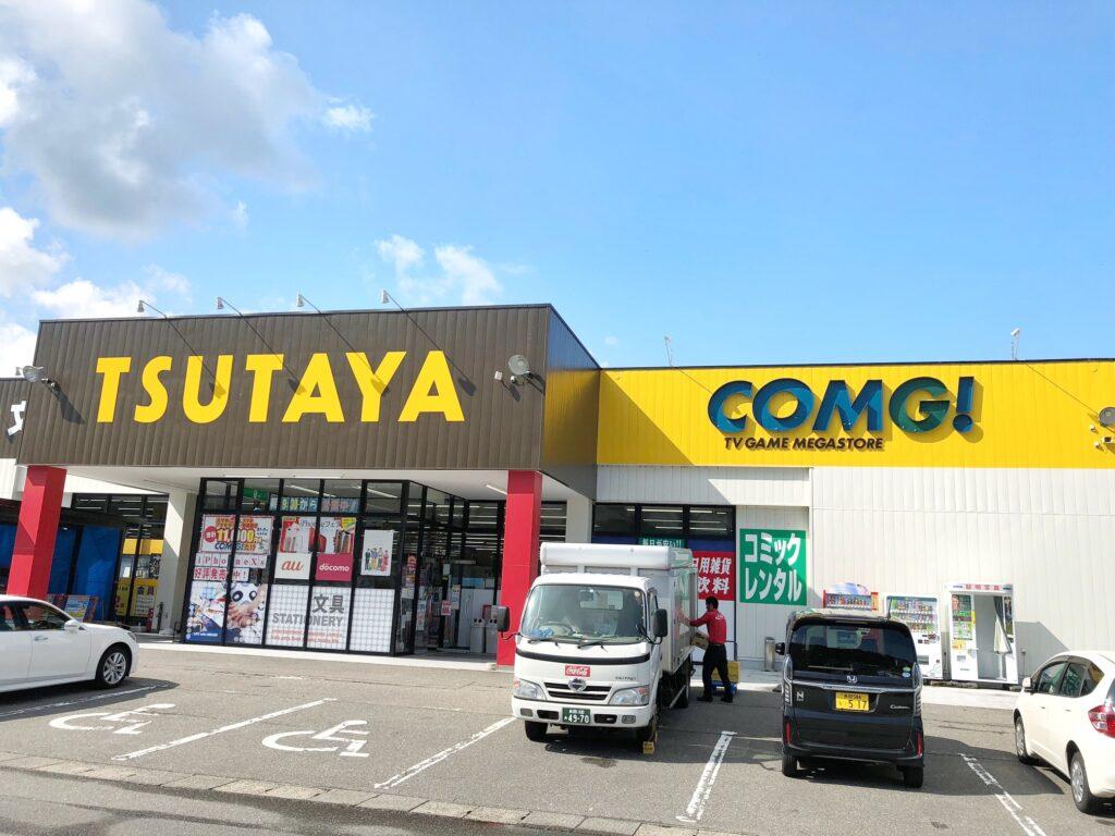 COMG!糸魚川店